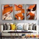 裝飾畫過道壁畫北歐沙發背景墻客廳意式掛畫【淘嘟嘟】