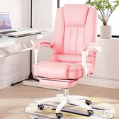 電腦椅椅子舒適久坐直播家用游戲椅電競轉椅升降老板簡約辦公椅 js12305『Pink領袖衣社』