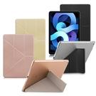 Xmart for iPad Air4 10.9吋 2020 清新簡約超薄Y折皮套