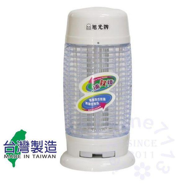 旭光牌10W電子捕蚊燈HY-9010/HY-9910 《刷卡分期+免運費》防火耐熱材質安全無慮