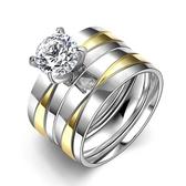 鈦鋼戒指 鑲鑽-雙層時尚知性精緻生日情人節禮物男飾品73le15【時尚巴黎】