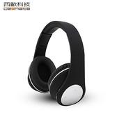 西歐科技 CME-BT990 聖地牙哥高音質耳罩式無線藍牙耳機-黑