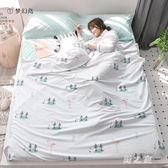 睡袋 酒店賓館隔臟睡袋棉質便攜式出差旅行防臟床單超輕雙人室內成人 CP3332【野之旅】
