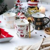 川島屋圣誕節陶瓷可愛馬克杯水杯咖啡杯家用早餐杯情侶杯子B-106     MOON衣櫥