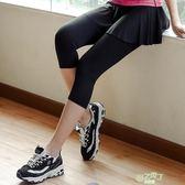 瑜伽服 大尺碼運動褲胖mm200斤速干跑步健身女寬鬆假兩件瑜伽服七分褲