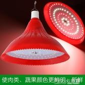 調光充電水果燈 led生鮮燈熟食夜市地攤燈照明賣水果用的燈豬肉燈YXS 【快速出貨】