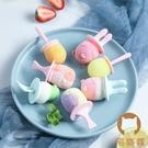 雪糕模具家用自制硅膠冰糕兒童冰淇淋迷你小冰棒磨具【宅貓醬】