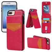 IPhone 7 Plus 翻蓋手機殼 折疊支架 全包邊防摔手機皮套 磁性扣保護套 內外可插卡保護殼