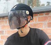 摩托車頭盔男電動車女夏季防曬半盔輕便防紫外線半覆式安全帽 WE2195【東京衣社】