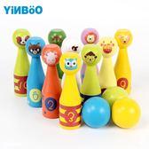 藝貝兒童保齡球玩具 寶寶動物數字保齡球套裝 親子玩具益智2-3歲WY年貨慶典 限時鉅惠