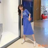 洋裝 過膝短袖t恤夏新款韓版學生氣質收腰中長款連身裙 依Baby
