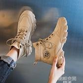 英倫風馬丁靴女靴2021年新款秋季爆款潮ins春秋單靴短靴子馬丁鞋 【韓語空間】