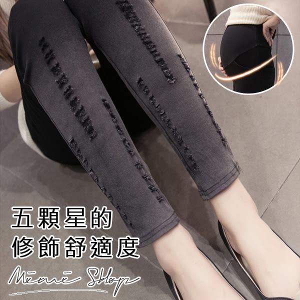 孕婦裝 MIMI別走【P61356】絕對好穿小腳褲 抓破水洗牛仔孕婦褲 窄管褲 鉛筆褲