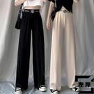 寬褲女夏季薄款高腰垂感寬鬆直筒黑色拖地休閒褲【左岸男裝】