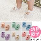嬰幼兒挖洞全棉船襪 防滑 S/M