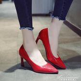 高跟鞋女細跟高跟鞋單鞋女韓版百搭尖頭 黛尼時尚精品
