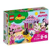 10873【LEGO 樂高積木】得寶幼兒系列 Duplo -米妮的生日派對 Minnies Birthday Party (21pcs)
