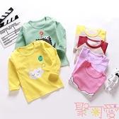 買2送1純棉嬰兒上衣兒童長袖T恤男童女童打底長袖秋冬【聚可愛】
