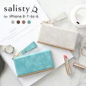 Hamee 日本 絨紋皮質 iPhone 8/7/6s/6 salisty Q  手機皮套 附鏡子吊繩掛飾 (任選) 276-890707
