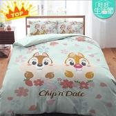 床包 / 雙人【迪士尼奇奇蒂蒂-櫻花季系列】含兩件枕套 高密度磨毛 戀家小舖台灣製
