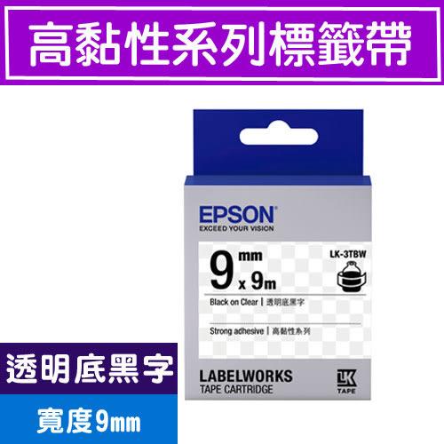 EPSON LK-3TBW S653411 標籤帶(高黏性系列)透明底黑字9mm