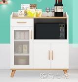 現代簡約餐邊櫃微波爐櫃子北歐靠牆家用茶水櫥碗櫃客廳收納儲物櫃 海角七號