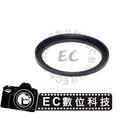 【EC數位】40.5mm 鋁合金 轉接環 40.5mm 轉 52mm 55mm 58mm 46mm