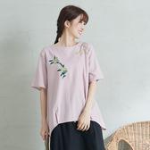 【慢。生活】文藝繡花棉麻上衣-F 20318 FREE粉紅色