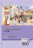 Don Quixote 唐吉訶德 (25K彩圖文學改寫+1CD)