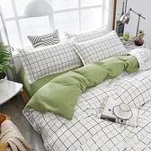 床包 被套單件學生宿舍單人雙人150x200x230被罩冬季男女1.5m1.8米被單 開春特惠