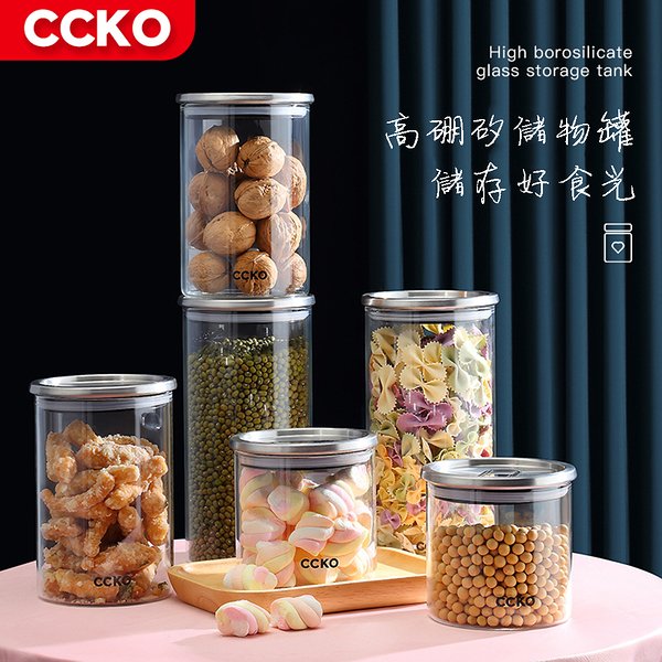 CCKO 耐熱玻璃儲物罐 750mL 密封罐 咖啡豆保存 麵條罐