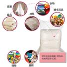 3D加厚超壓縮立體壓縮袋(FL-021)260公升大容量~收納4件雙人棉被~防塵、防霉、防潮【YV7062】BO雜貨