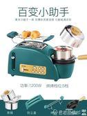 麵包機烤面包機家用迷你多功能全自動吐司機煎煮蒸蛋機多士爐早餐機LX220v 芊墨LX