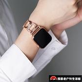 iwatch錶帶創意applewatch不銹鋼鏈式表帶適用蘋果手表【探索者戶外生活館】