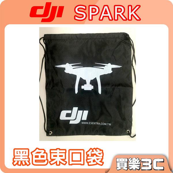 DJI 黑色束口袋 (P4款),束口帶後背包,先創代理