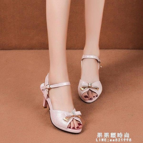 一字扣帶淑女涼鞋女夏韓版2020新款中跟細跟性感魚嘴鞋百搭高跟鞋【果果新品】