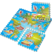 LOG 樂格 環保幼兒巧拼墊 -環遊世界 (60X60cmX厚2cmX4片) 拼接墊/地墊