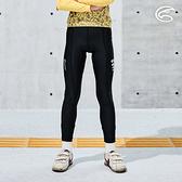ADISI 青少年長自行車褲AP2113063 (S-L) / 彈性 快乾 車褲 單車服飾