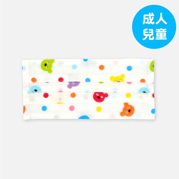 WHY AND 1/2 普普熊口罩套(成人/兒童)