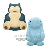 5月預收 免運 玩具e哥 景品 精靈寶可夢日月暖心療癒大型絨毛布偶 2款 卡比獸 沼王 代理39364