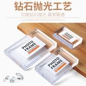 亞克力價格標簽牌水晶台 台簽透明標價牌擺台 台展示架小台 台卡10×7