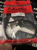 凱傑樂器 STANDER C-PP-11L/25CM 直6.3 TO L6.3  短導線