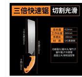 寧波企鴻 三倍快速鋸 手板鋸 手工鋸 木工鋸子 細齒 265型