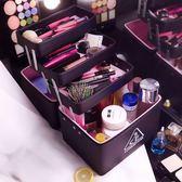 化妝包大號便攜洗漱品收納盒少女心韓國簡約大容量手提化妝箱多層【博雅生活館】