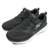 (B7)SKECHERS 女鞋 GO RUN PURE 2 慢跑鞋 運動鞋 固特異橡膠 128091BKW 黑 [陽光樂活]