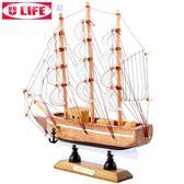 一帆風順木質船擺件創意客廳書房玄關辦公桌裝飾品擺設工藝品禮物 【創時代3c館】
