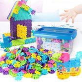 積木 塑料房子拼插積木玩具3-6周歲1-2-4兒童男孩女孩寶寶創意拼裝方塊 1色