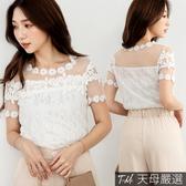 【天母嚴選】透膚網紗拼接緹花蕾絲上衣(共二色)