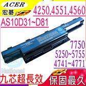 ACER 電池(超長效)-宏碁 電池-TM5740G,TM4370,4740G,TM5742G,TM7740,TM8472G,TM8572G,超長效