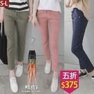 【五折價$375】糖罐子口袋英字金屬造型...